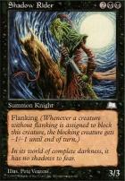 Weatherlight: Shadow Rider