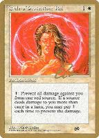 World Championships: Circle of Protection: Red (New York City 1996 (Eric Tam - Sideboard) - Not Tournament Legal)