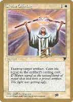 World Championships: Divine Offering (New York City 1996 (Eric Tam - Sideboard) - Not Tournament Legal)
