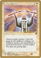 World Championships: Divine Offering (New York City 1996 (Michael Loconto - Sideboard) - Not Tournament Legal)