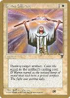 World Championships: Divine Offering (New York City 1996 (Preston Poulter - Sideboard) - Not Tournament Legal)