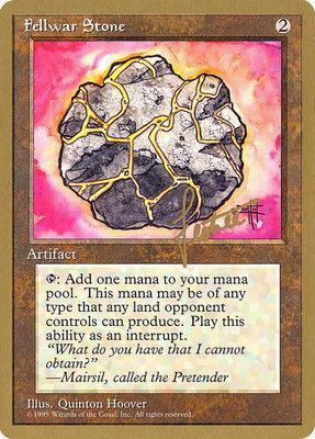World Championships: Fellwar Stone (New York City 1996 (Bertrand Lestree) - Not Tournament Legal)