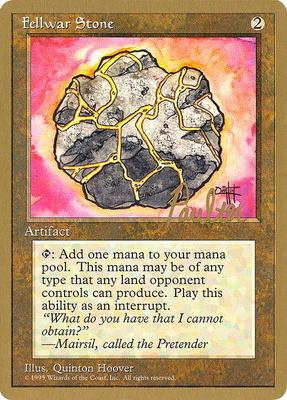 World Championships: Fellwar Stone (New York City 1996 (Preston Poulter) - Not Tournament Legal)