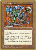 World Championships: Icy Manipulator (New York City 1996 (Mark Justice) - Not Tournament Legal)