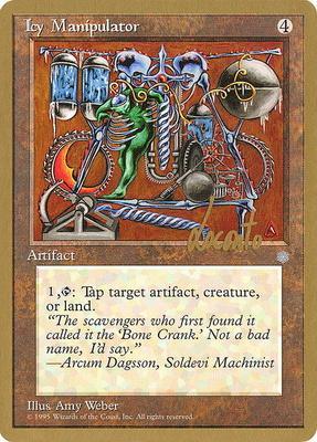 World Championships: Icy Manipulator (New York City 1996 (Michael Loconto) - Not Tournament Legal)