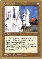 World Championships: Ivory Tower (New York City 1996 (Bertrand Lestree) - Not Tournament Legal)