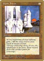 World Championships: Ivory Tower (New York City 1996 (Michael Loconto) - Not Tournament Legal)