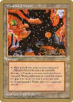 World Championships: Mishra's Factory (New York City 1996 (Mark Justice) - Not Tournament Legal)