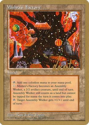 World Championships: Mishra's Factory (New York City 1996 (Michael Loconto) - Not Tournament Legal)