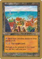 World Championships: Rishadan Port (Brussels 2000 (Tom van de Logt) - Not Tournament Legal)