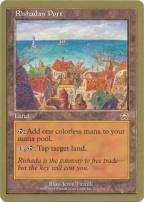 World Championships: Rishadan Port (Toronto 2001 (Jan Tomcani) - Not Tournament Legal)
