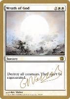 World Championships: Wrath of God (San Francisco 2004 (Gabriel Nassif) - Not Tournament Legal)