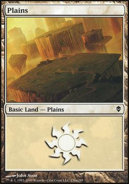 Zendikar: Plains (230 A - Non-Full Art)