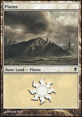 Zendikar: Plains (231 B - Non-Full Art)
