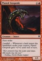 Zendikar: Plated Geopede