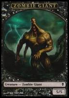 Zendikar: Zombie Giant Token